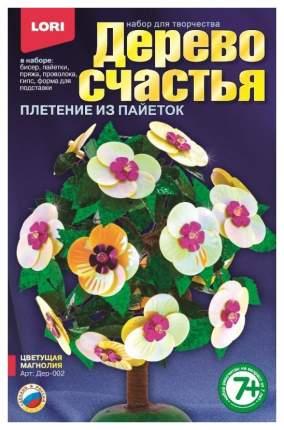 Набор для плетения Lori Дерево счастья Цветущая магнолия Дер-002