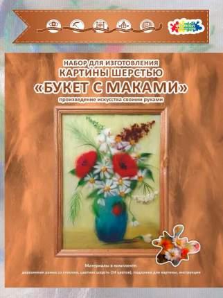 Набор для изготовления картины шерстью Цветной Букет с маками SH006