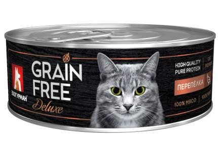 Консервы Зоогурман Grain Free Перепелка для кошек (100 г, Перепелка)