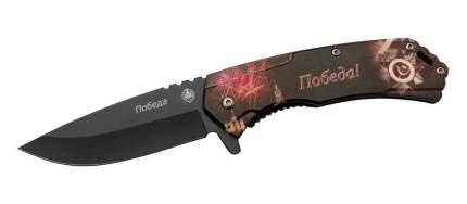 Городской складной нож M9686-1