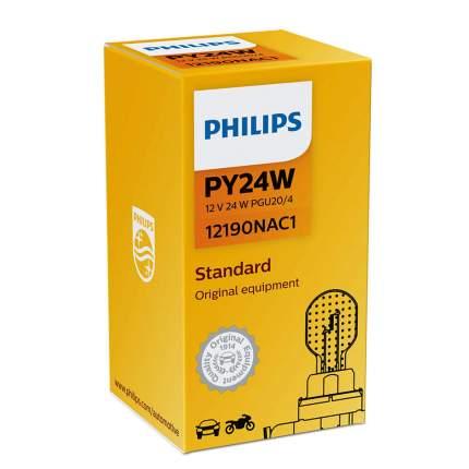Лампа Накаливания Py24w 12v 24w Pgu20/4 Hiper Vision Philips арт. 12190NAC1