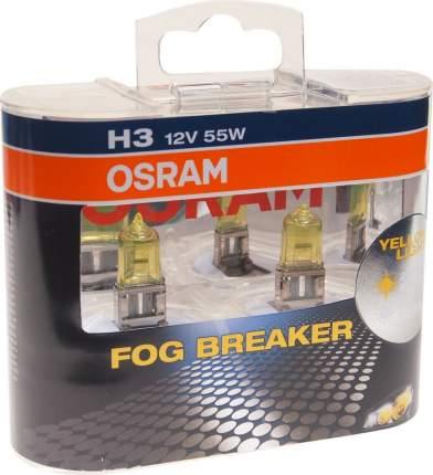 H3 (55w) 12v Лампа Fog Breaker (К-Кт 2шт) OSRAM арт. 62151FBR-HCB