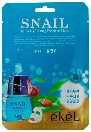 Маска для лица Ekel Snail Ultra Hydrating Mask 25 г