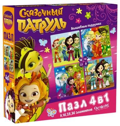 Пазл Оригами Сказочный патруль, Волшебные подружки 03919