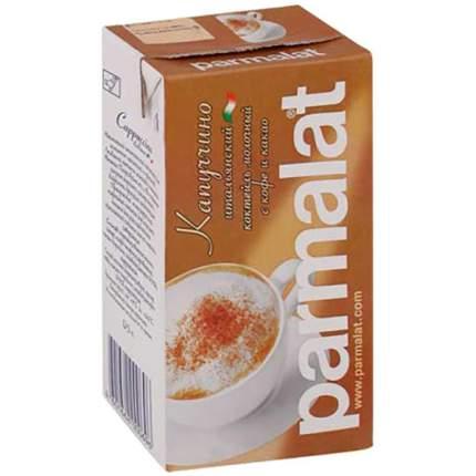 Коктейль Parmalat cappuccino italiano молочный с кофе и какао 1.5% 0.5 л