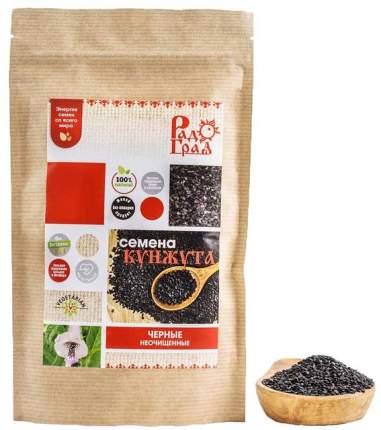 Семена кунжута РадоГрад черные неочищенные 400 г