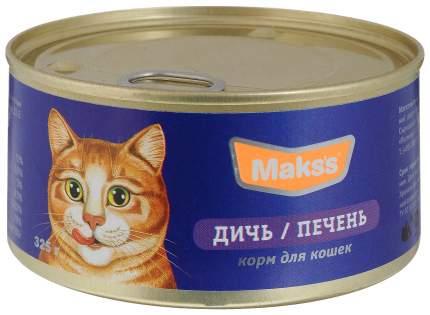 Консервы для кошек Maks's, дичь, печень, 325г
