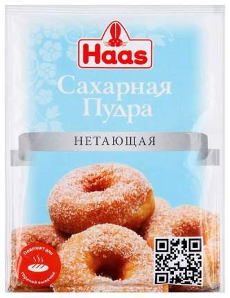 Сахарная пудра Haas нетающая 80 г