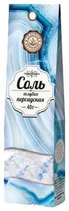 Соль голубая Домашняя кухня персидская пищевая 40 г