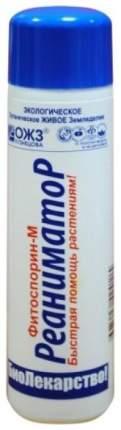 Фитоспорин-М Реаниматор БашИнком (биофунгицид, жидкость), 0,2 л