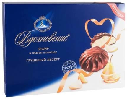 Зефир Вдохновение грушевый десерт с миндалем в темном шоколаде 245 г