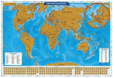 Скретч-карта мира Globen Карта твоих путешествий 86х60 см
