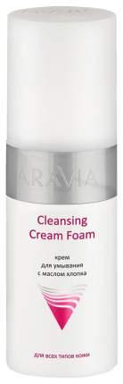 Пенка для умывания Aravia professional Cleansing Cream Foam 150 мл