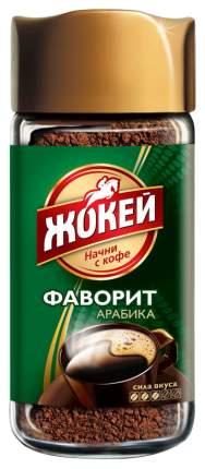 Кофе Жокей фаворит растворимый 95 г
