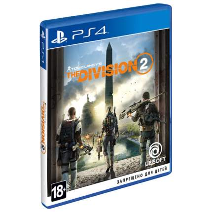 Игра для PlayStation 4 The Division 2