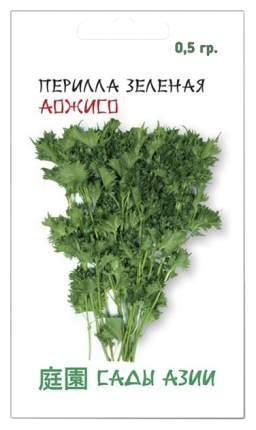 Семена Перилла зеленая Аоджисо, 0,5 г Сады Азии