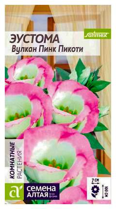 Семена Эустома Вулкан Пинк Пикоти, 5 шт, Семена Алтая