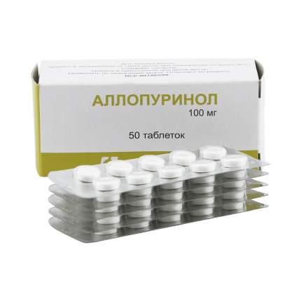 Аллопуринол таблетки 100 мг 50 шт.