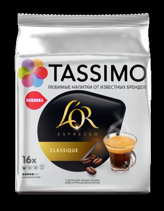 Кофе в капсулах Tassimo L'or Espresso Classique 16 порций