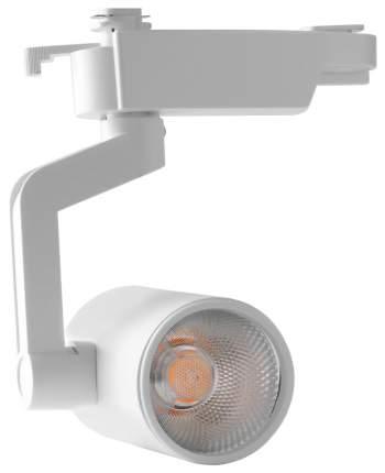 Трек-система Arte Lamp A2310PL-1WH LED