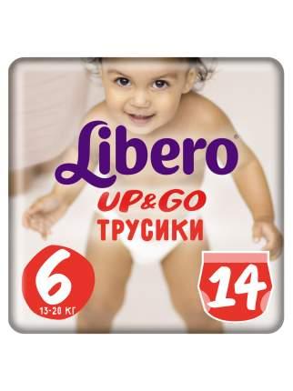 Подгузники-трусики Libero Up&Go Size 6 (13-20кг), 14 шт.