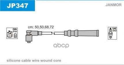 Комплект проводов зажигания JANMOR JP347