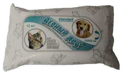 Влажные салфетки для кошек и собак Верный друг, для шерсти, 15х20см, 12шт