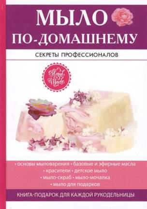 Мыло по-Домашнему