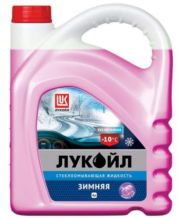 Стеуклоомывающая жидкость Лукойл –15 °С с ароматом бабл-гам, 4 л
