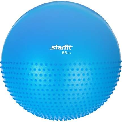 Гимнастический мяч StarFit GB-201 65 см синий