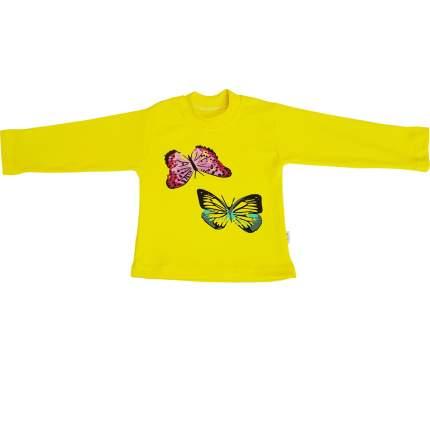 Футболка Папитто желтая Бабочки 821-383 р.128