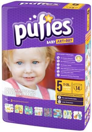 Подгузники для детей Pufies Baby Art Dry Junior 14 (11-20кг), арт 13390