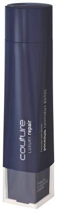 Бальзам для волос Estel Haute Couture HC Luxury Repair «Роскошь здоровых волос»