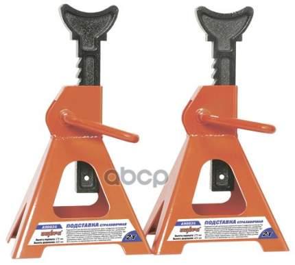 Опора страховочная Ombra 2т, 275-420 мм, A90035, 55418