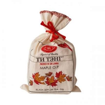 Чай черный Ти Тэнг maple O.P. 50 г