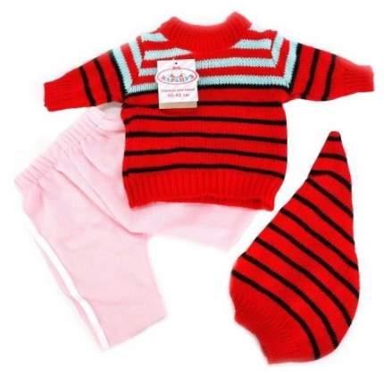 Набор одежды для кукол Карапуз B651827-RU для куклы 40-42 см