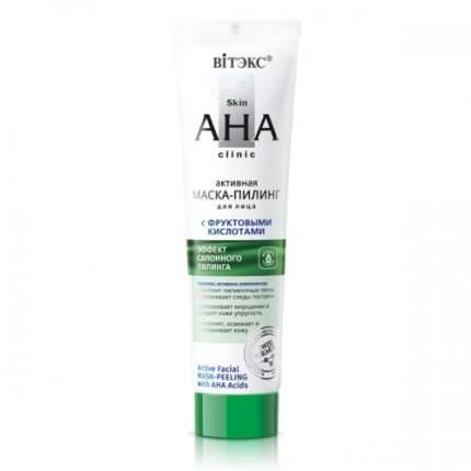 Пилинг для лица Витэкс Skin AHA Clinic с фруктовыми кислотами 100мл