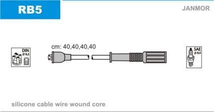 Комплект проводов зажигания JANMOR RB5