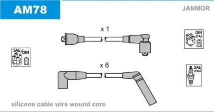 Комплект проводов зажигания JANMOR AM78