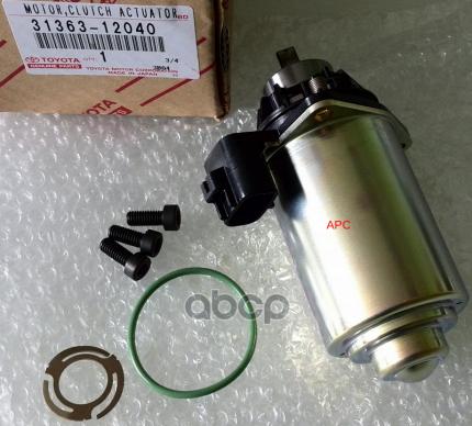 Мотор сцепления TOYOTA арт. 3136312040