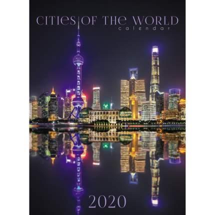 Календарь 2020 Вокруг света (Евроспираль), КПВМ2015