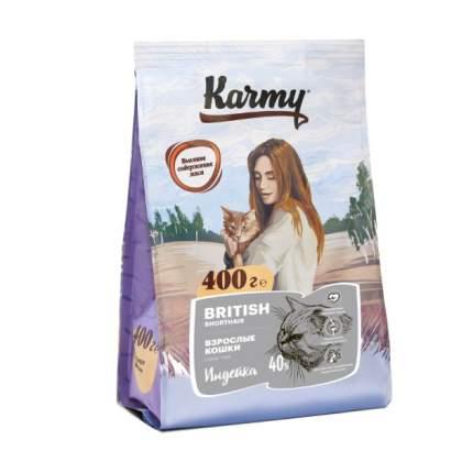 Сухой корм для кошек Karmy British Shorthair, британская, индейка, 0,4кг