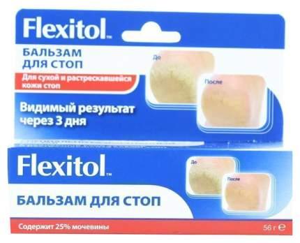 Бальзам для ухода за кожей ног Флекситол 56 г