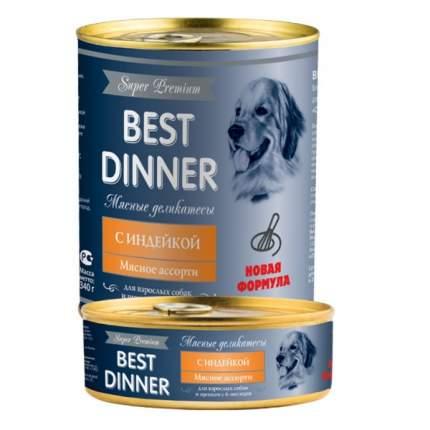 Консервы для собак Best Dinner Super Premium Мясные деликатесы, индейка, 100г
