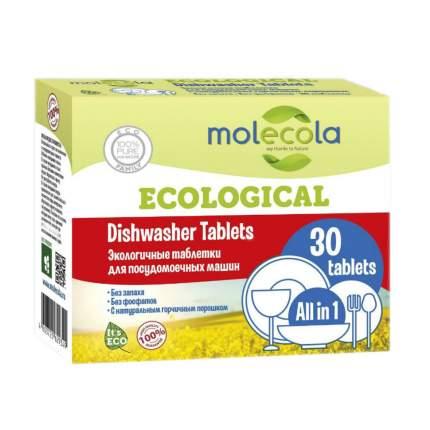 Экологичные таблетки Molecola  для посудомоечных машин 30 шт