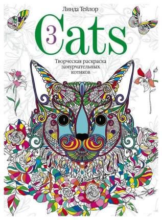 Книга Cats-3