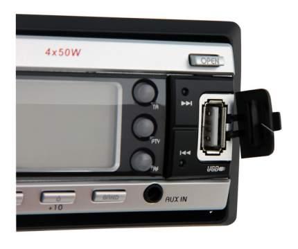 Автомобильная магнитола Varta Varta V-CD510 Silver G