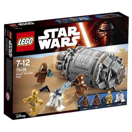 Конструктор LEGO Star Wars Спасательная капсула дроидов (75136)