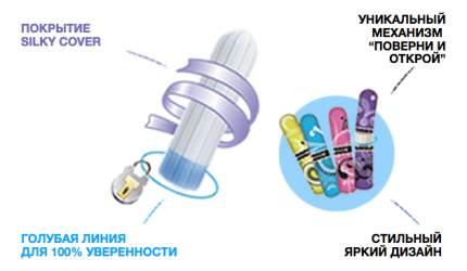 Тампоны Kotex Мини 16 шт