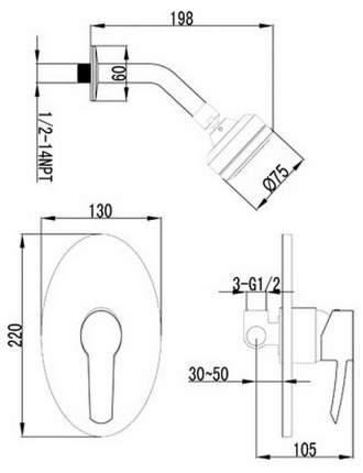 Смеситель для встраиваемой системы LEMARK Atlantiss LM3220C серебристый